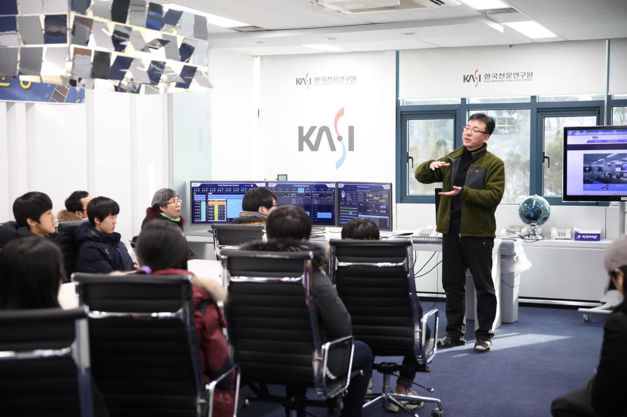 지난해 동계 방문의 날 행사시 우주위험감시센터를 견학하고 있는 모습