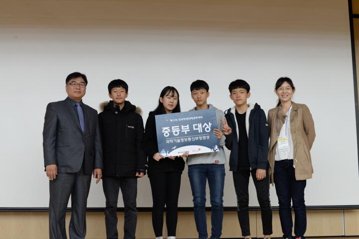 총 15개 중등부 팀 가운데 대상을 수상한 대전어은중학교 학생들