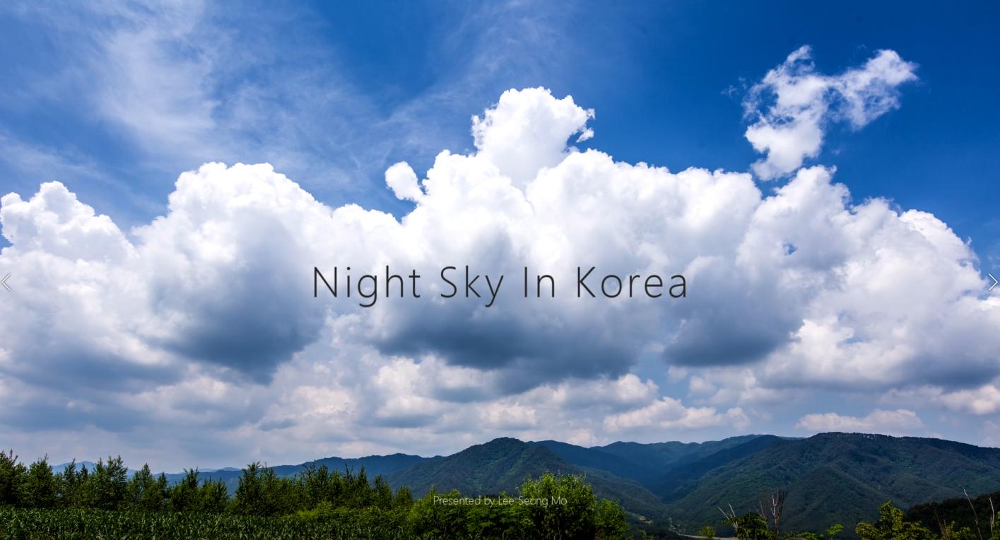동상 / Night Sky in Korea / 이성모