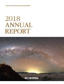Annual  Report 2018 Image