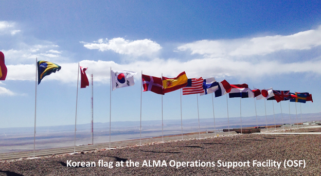 Korean flag at the Alma Operations Support Facility